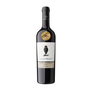 bijzondere wijn
